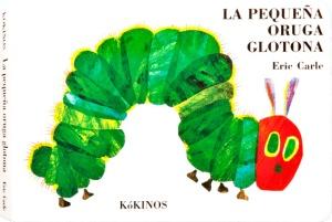la-pequena-oruga-glotona-cartone_l